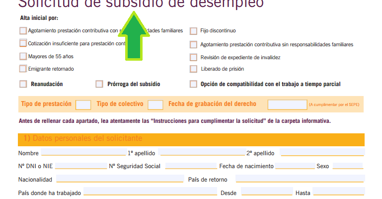 Subsidio por desempleo for Oficina electronica inem