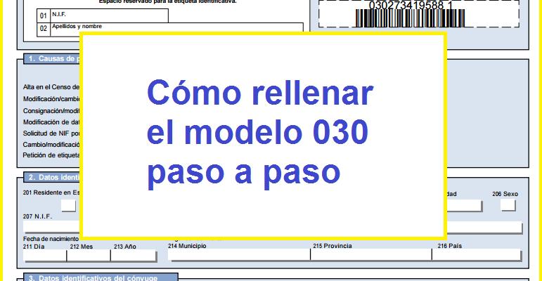C mo rellenar el modelo 030 for Sellar paro por internet andalucia certificado digital